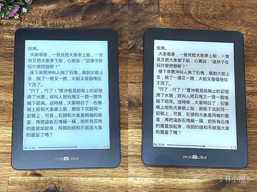 MobiScribe 電子筆記本開箱 (ifans 林小旭) (61).png