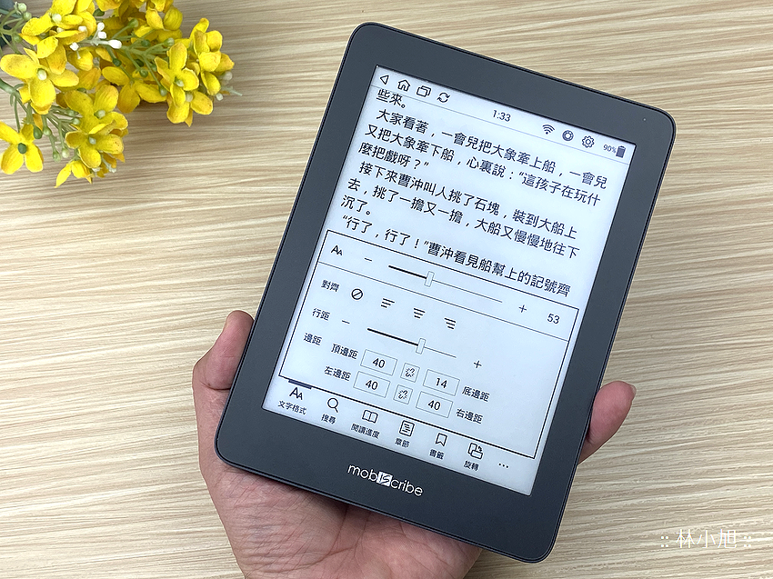 MobiScribe 電子筆記本開箱 (ifans 林小旭) (48).png