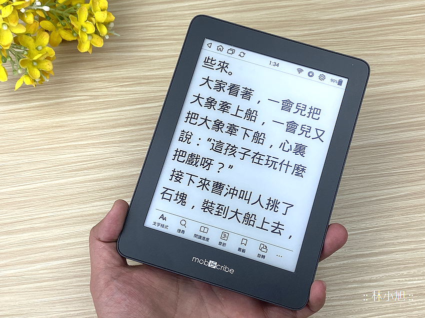 MobiScribe 電子筆記本開箱 (ifans 林小旭) (49).png