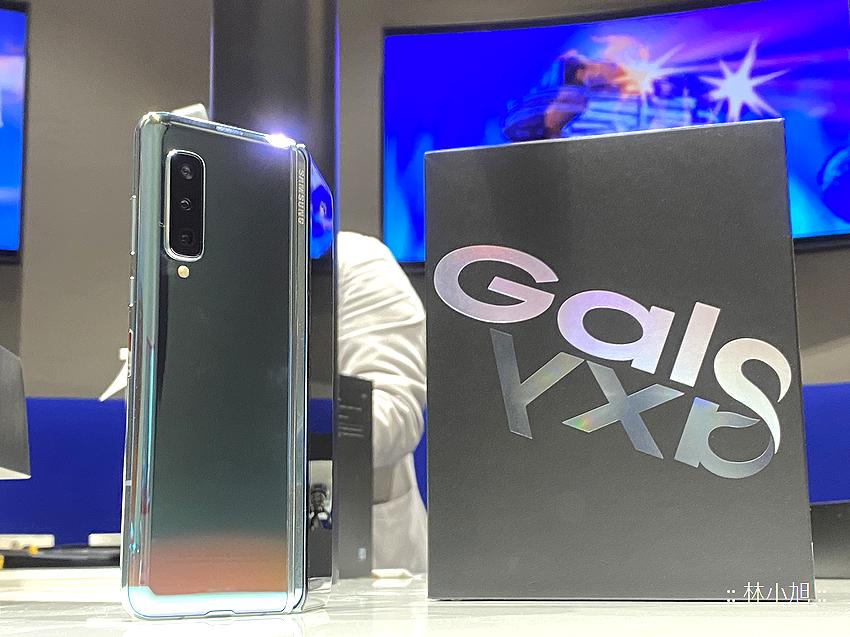Samsung Galaxy Fold 開箱 (ifans 林小旭) (42).png