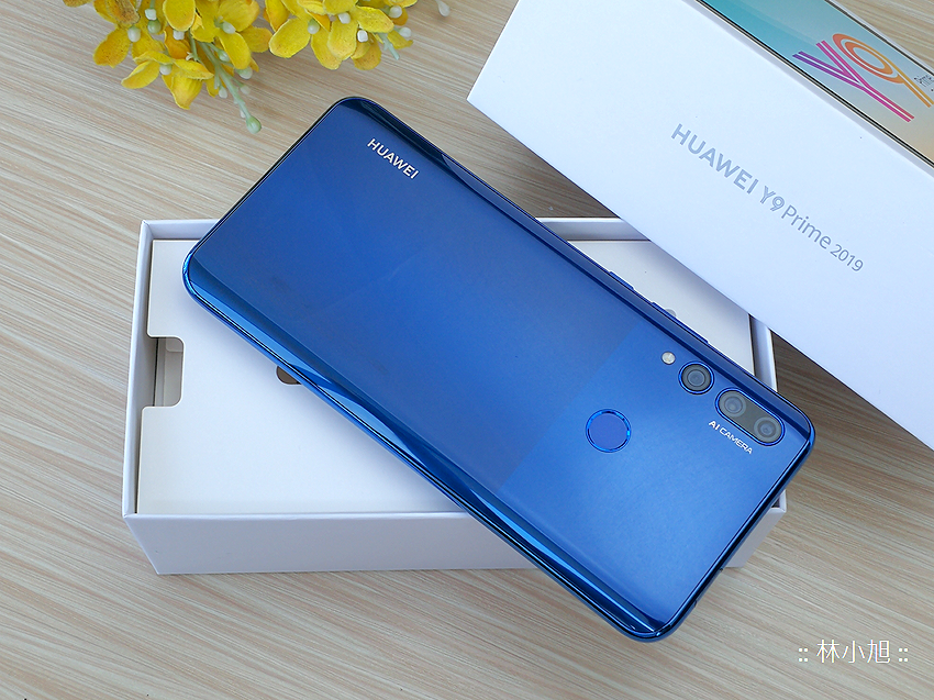 HUAWEI Y9 Prime 2019 開箱 (ifans 林小旭) (15).png