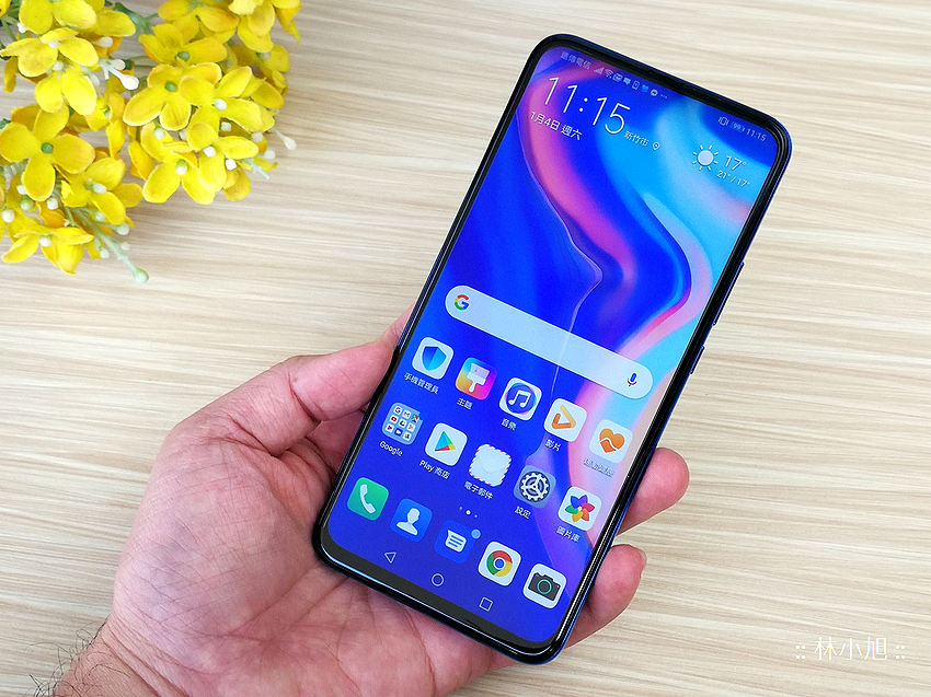 HUAWEI Y9 Prime 2019 開箱 (ifans 林小旭) (24).png
