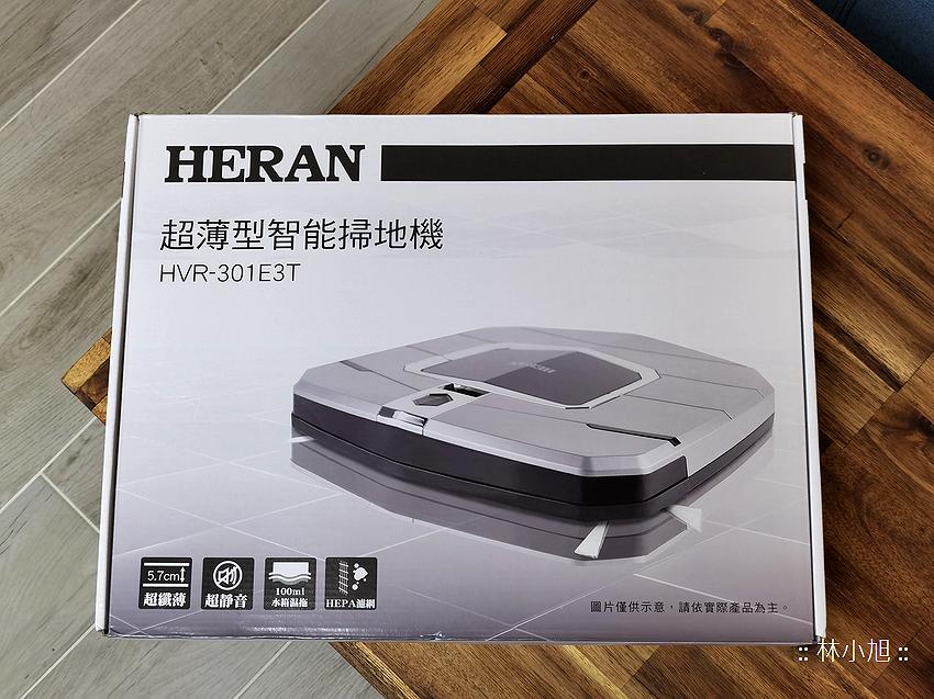 禾聯 HERAN 第二代超薄型智能掃地機(HVR-301E3T) 開箱 (ifans 林小旭) (4).png