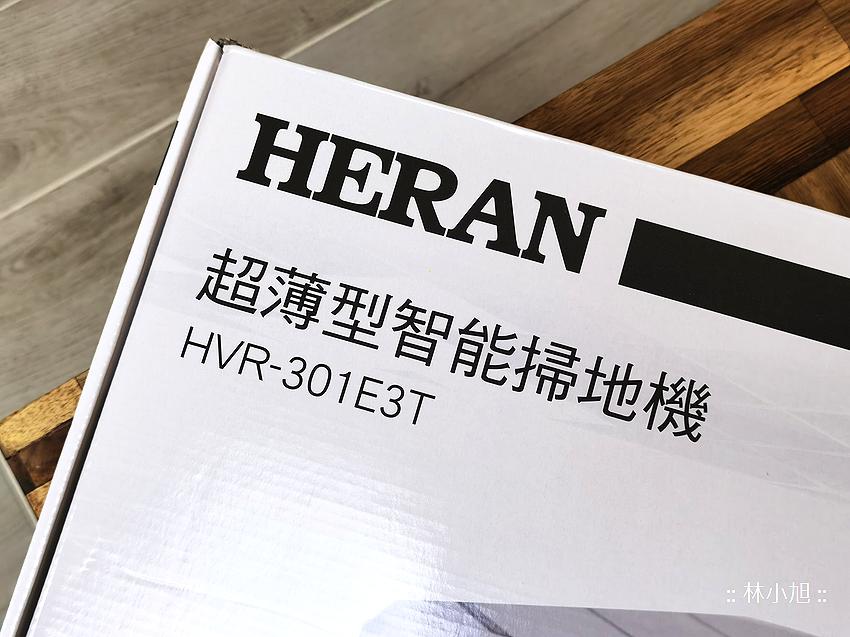禾聯 HERAN 第二代超薄型智能掃地機(HVR-301E3T) 開箱 (ifans 林小旭) (5).png