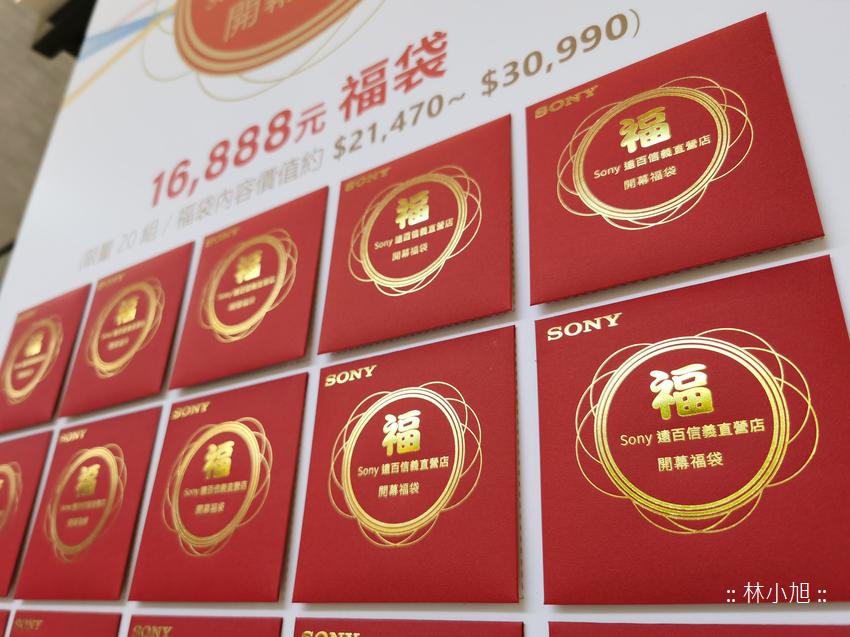 Sony Store 旗艦直營店在台北信義區遠百八樓 (ifans 林小旭) (6).png