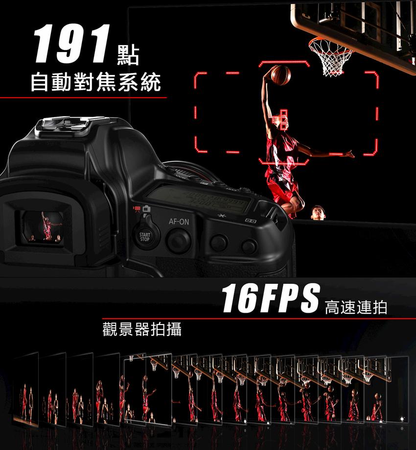 03_191點自動對焦系統 & 16 FPS 高速連拍.png