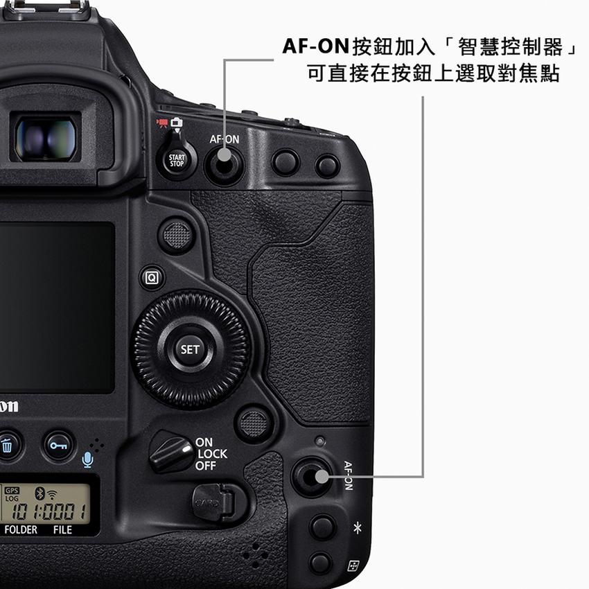 08_AF-ON按鈕加入「智慧控制器」新設計.png