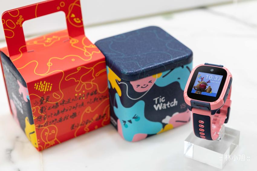 【新聞照片3】《遠傳愛講定位手錶》提供7大功能及多項獨家優勢,勢必將再次創下市場變革。.png