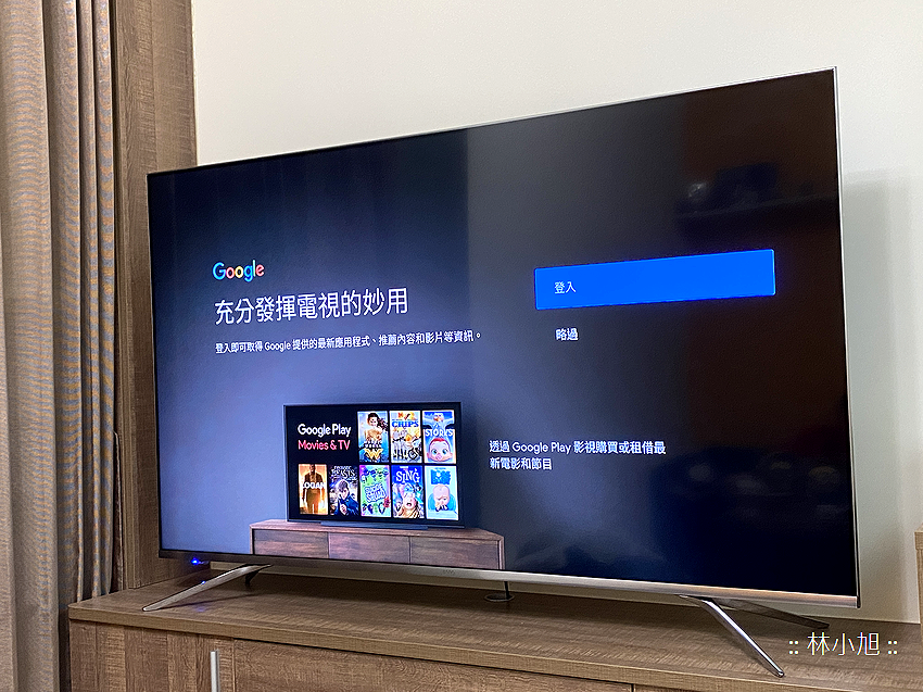 BenQ 4K HDR 高畫質護眼廣色域大型液晶顯示器 S65-710 開箱 (ifans 林小旭) (25).png