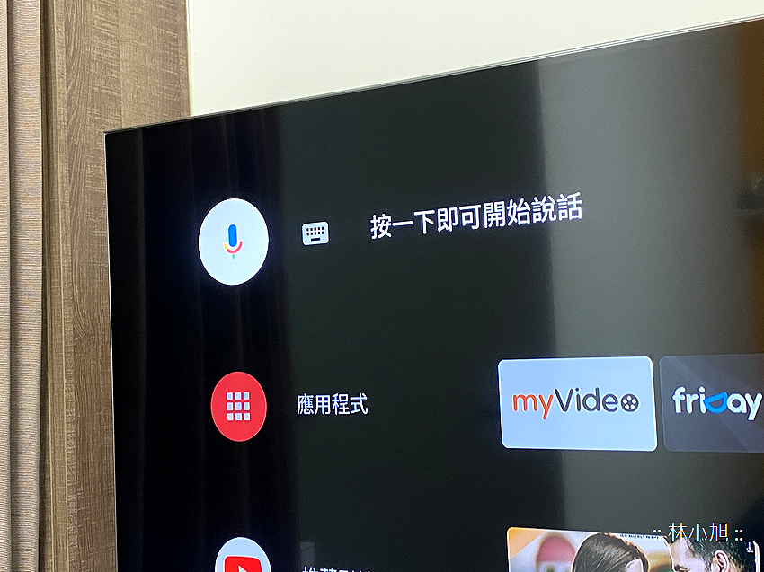 BenQ 4K HDR 高畫質護眼廣色域大型液晶顯示器 S65-710 開箱 (ifans 林小旭) (37).png
