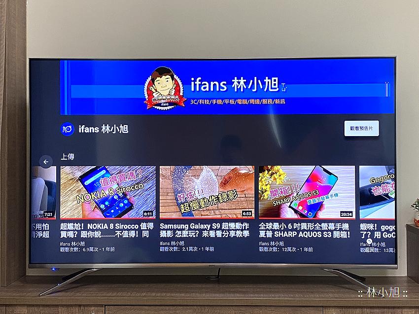 BenQ 4K HDR 高畫質護眼廣色域大型液晶顯示器 S65-710 開箱 (ifans 林小旭) (43).png