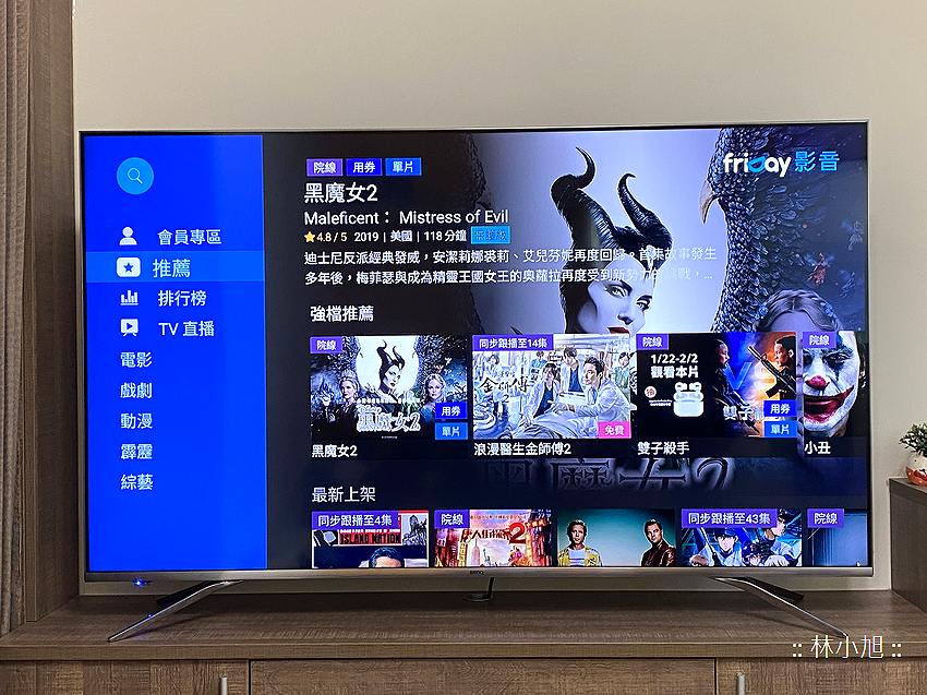 BenQ 4K HDR 高畫質護眼廣色域大型液晶顯示器 S65-710 開箱 (ifans 林小旭) (50).png