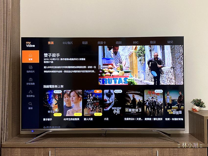 BenQ 4K HDR 高畫質護眼廣色域大型液晶顯示器 S65-710 開箱 (ifans 林小旭) (54).png
