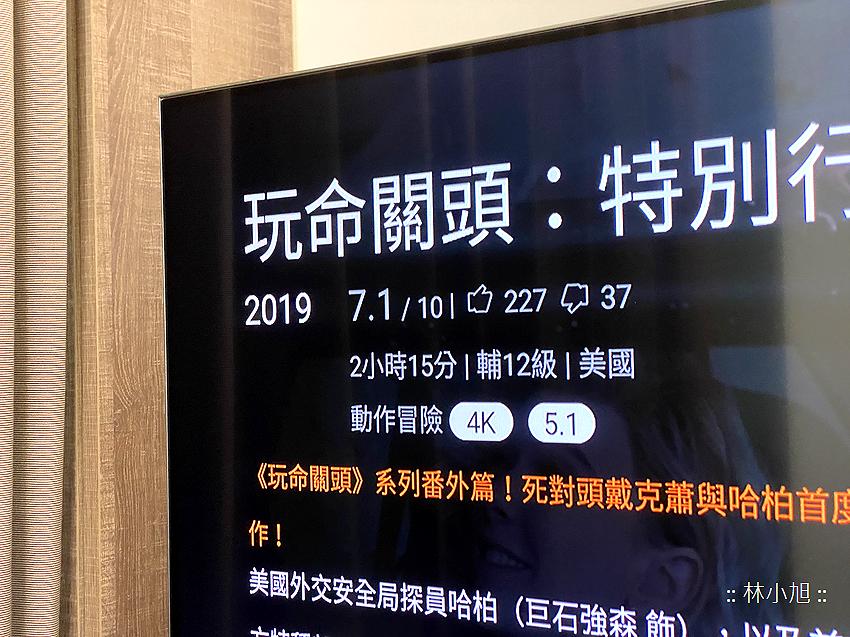 BenQ 4K HDR 高畫質護眼廣色域大型液晶顯示器 S65-710 開箱 (ifans 林小旭) (56).png