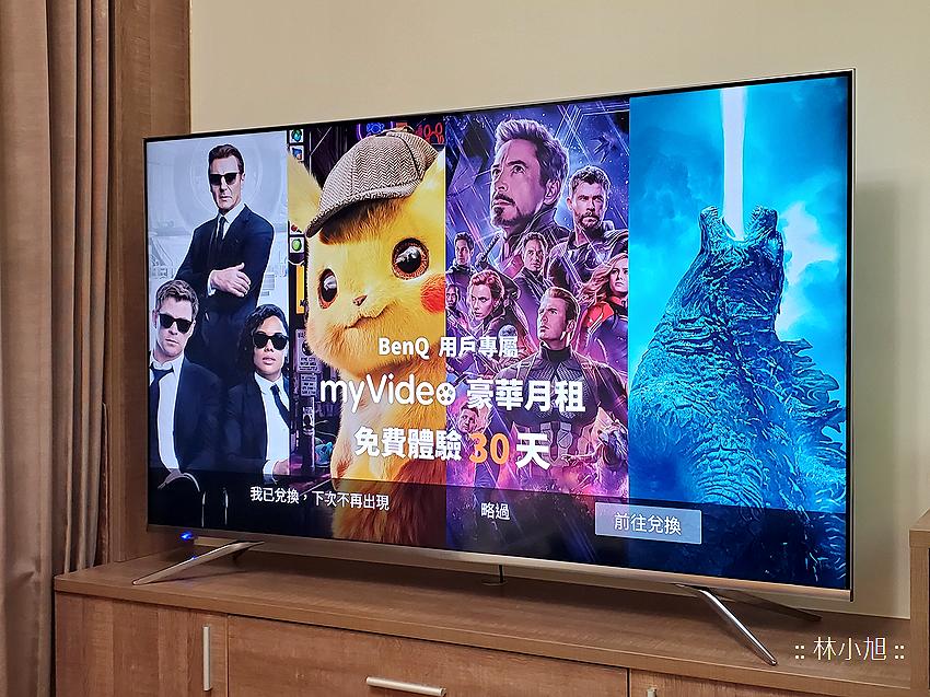 BenQ 4K HDR 高畫質護眼廣色域大型液晶顯示器 S65-710 開箱 (ifans 林小旭) (3).png