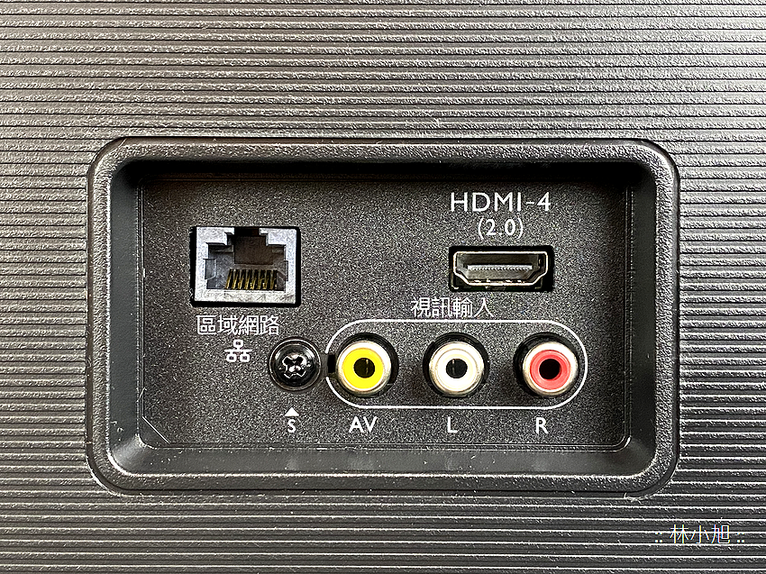 BenQ 4K HDR 高畫質護眼廣色域大型液晶顯示器 S65-710 開箱 (ifans 林小旭) (12).png