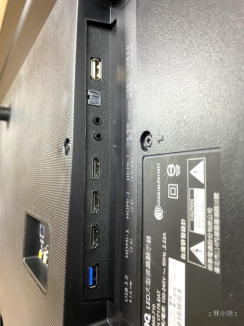 BenQ 4K HDR 高畫質護眼廣色域大型液晶顯示器 S65-710 開箱 (ifans 林小旭) (13).png
