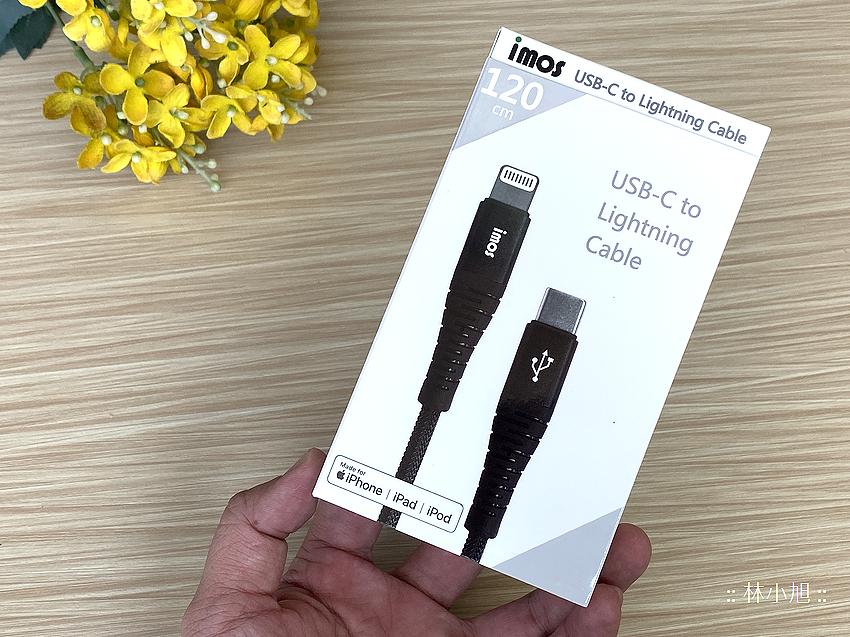 imos USB-C to Lightning 閃電連接線1.2M 防鯊網編織開箱 (ifans 林小旭) (11).png