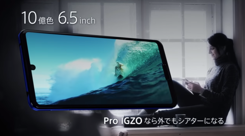 SHARP AQUOS R5G 日系首款 5G 手機 (ifans 林小旭) (2).png