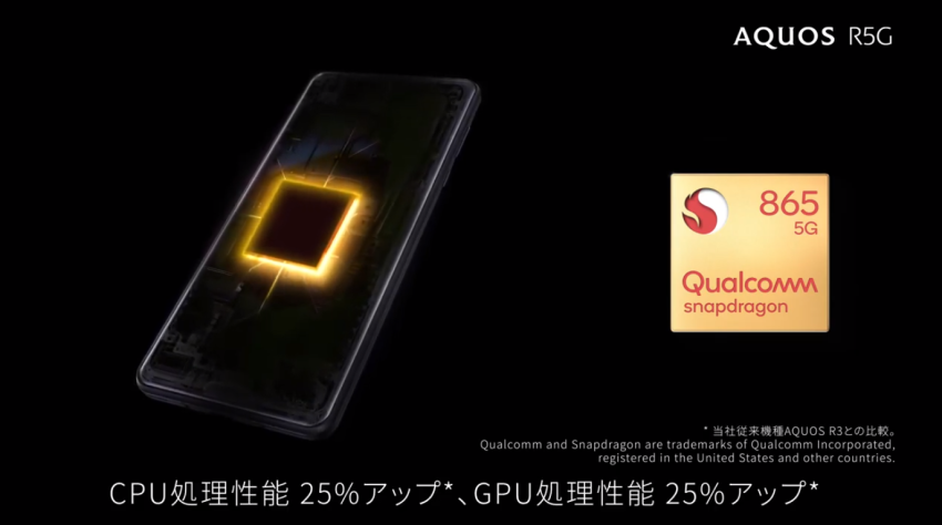 SHARP AQUOS R5G 日系首款 5G 手機 (ifans 林小旭) (3).png
