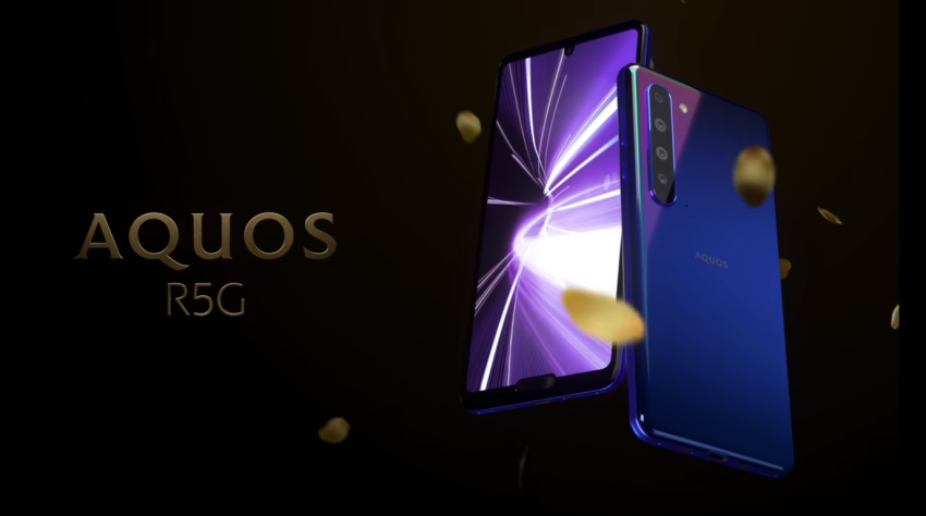 SHARP AQUOS R5G 日系首款 5G 手機 (ifans 林小旭) (7).png