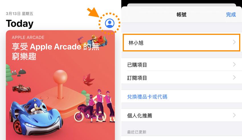 台灣大哥大 DCB 電信帳單代收代付服務設定畫面 iOS 介面 (5).png