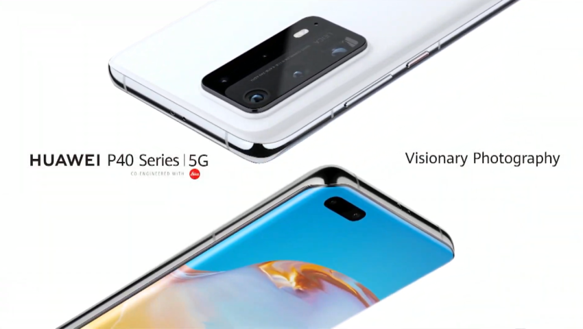 HUAWEI P40 系列新機發表 (ifans 林小旭) (5).png