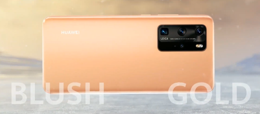 HUAWEI P40 系列新機發表 (ifans 林小旭) (17).png