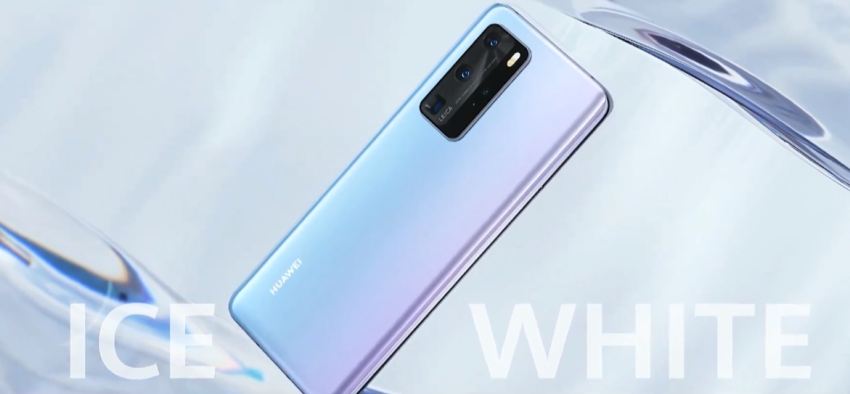 HUAWEI P40 系列新機發表 (ifans 林小旭) (20).png