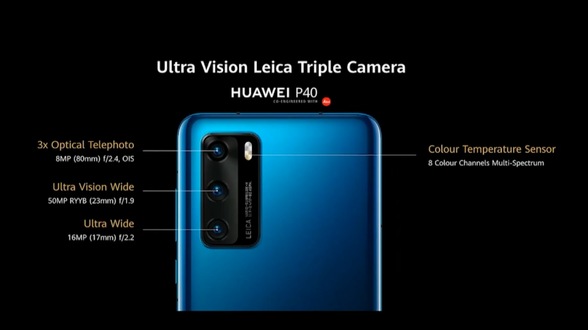HUAWEI P40 系列新機發表 (ifans 林小旭) (23).png