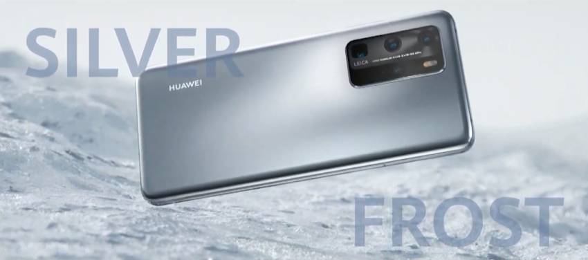HUAWEI P40 系列新機發表 (ifans 林小旭) (19).png