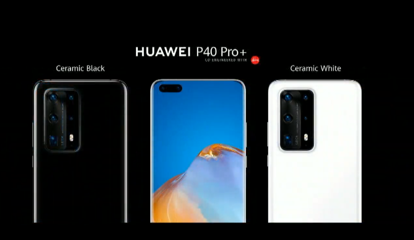HUAWEI P40 系列新機發表 (ifans 林小旭) (26).png