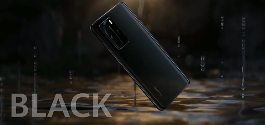 HUAWEI P40 系列新機發表 (ifans 林小旭) (31).png