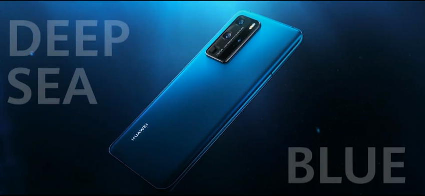 HUAWEI P40 系列新機發表 (ifans 林小旭) (32).png