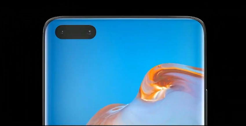 HUAWEI P40 系列新機發表 (ifans 林小旭) (55).png