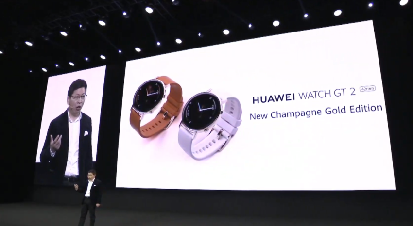 HUAWEI Watch GT2 新款智慧型手錶發表 (ifans 林小旭) (5).png