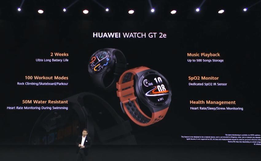 HUAWEI Watch GT2 新款智慧型手錶發表 (ifans 林小旭) (3).png