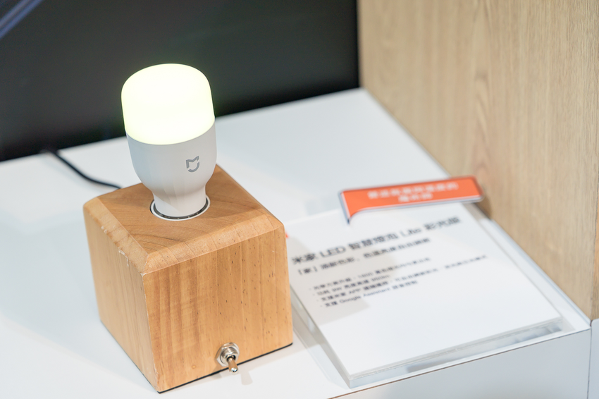 米家 LED 智慧燈泡 Lite 彩光版.png