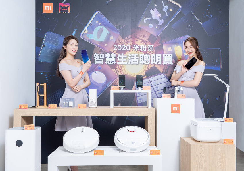 2020 小米米粉 Redmi Note 7 直降2000元惠價只要4999元.jpg