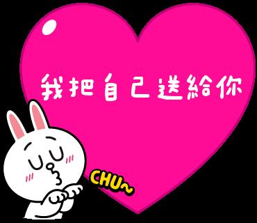 「熊大_兔兔 BROWN _ FRIENDS」訊息貼圖-02.png