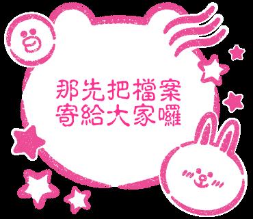 「熊大_兔兔 BROWN _ FRIENDS」訊息貼圖-05.png