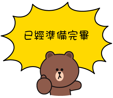 「熊大_兔兔 BROWN _ FRIENDS」訊息貼圖-03.png