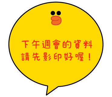 「熊大_兔兔 BROWN _ FRIENDS」訊息貼圖-01.png