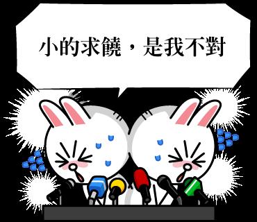 「熊大_兔兔 BROWN _ FRIENDS」訊息貼圖-10.png