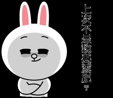 「熊大_兔兔 BROWN _ FRIENDS」訊息貼圖-12.png