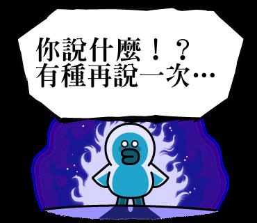 「熊大_兔兔 BROWN _ FRIENDS」訊息貼圖-11.png