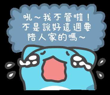 「貓貓蟲咖波」訊息貼圖-02.png