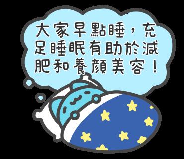 「貓貓蟲咖波」訊息貼圖-05.png