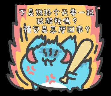 「貓貓蟲咖波」訊息貼圖-04.png