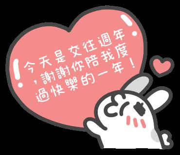 「貓貓蟲咖波」訊息貼圖-03.png